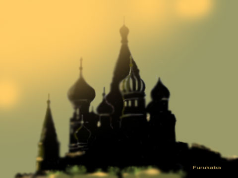 Mosk-1.jpg