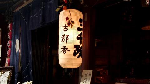 Ohara-04.jpg
