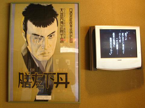 Ohkoji-Log-08.jpg